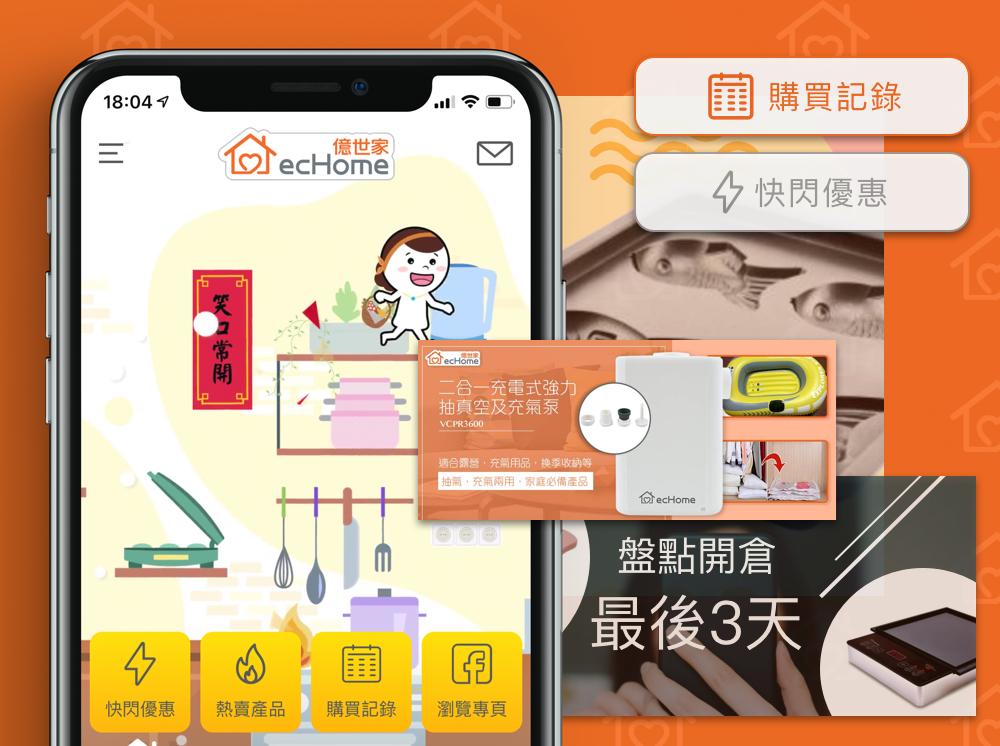 Legato - Mobile App company Hong Kong