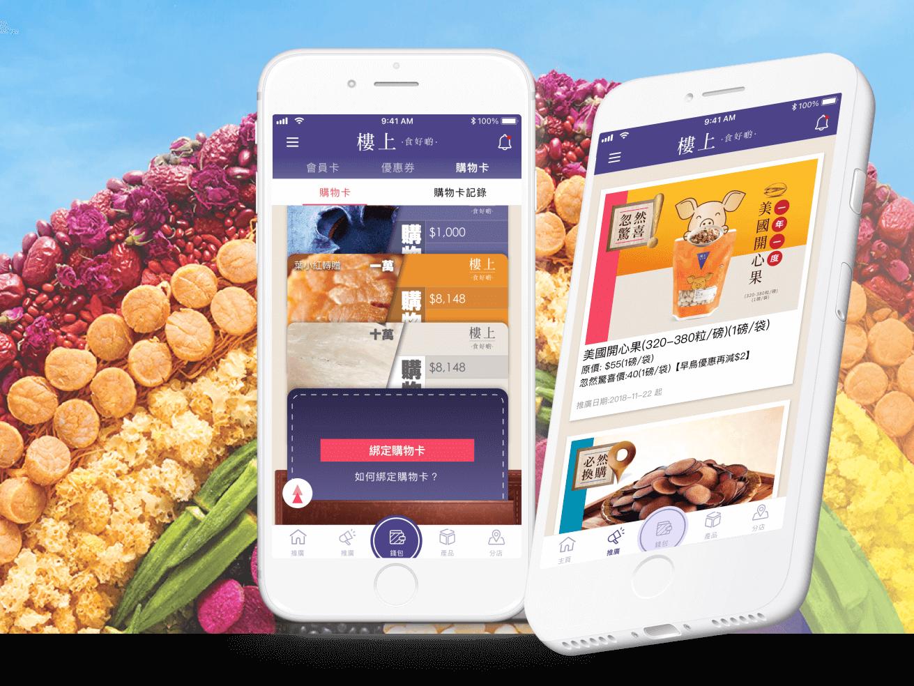 Membership Card App Development for HK JEBN